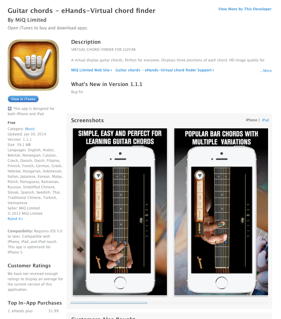 Ucet Free Ios App Today Guitar Chords Ehands Virtual Chord